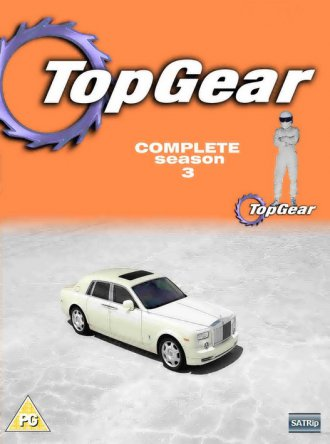Топ Гир / Top Gear UK (Сезон 3) (2003)