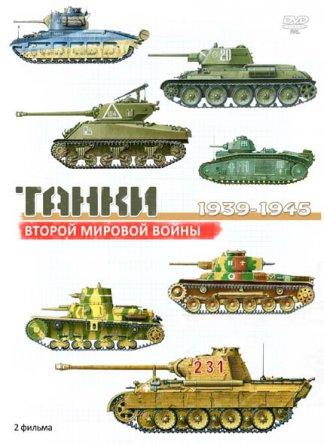 Кадры из фильма сериалы о второй мировой войне русские