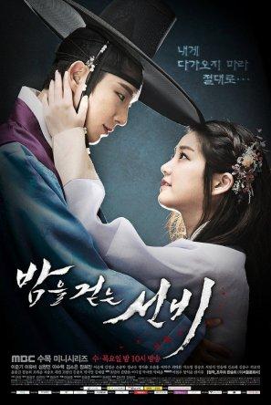 Ученый, гуляющий по ночам / Bameul geotneun seonbi (Сезон 1) (2015)