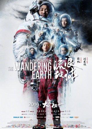 Блуждающая Земля / Liu lang di qiu (2019)
