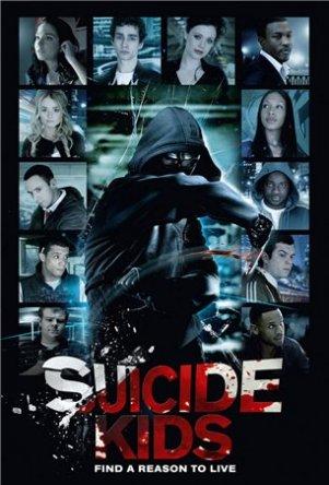 Дети-самоубийцы / Demons Never Die (2011)
