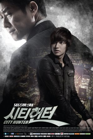 Городской охотник / Siti hyunteo / City Hunter (Сезон 1) (2011)