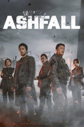 Пеплопад / Baekdusan / Ashfall (2019)