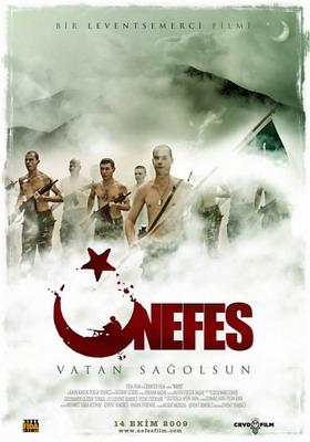 Дыхание: Да здравствует Отечество / Nefes: Vatan sagolsun (2009)