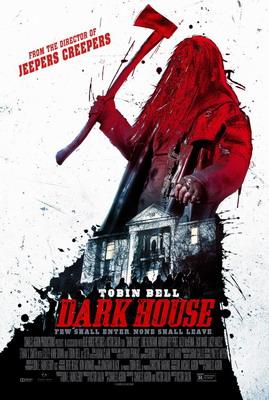 Дом призраков / Haunted / Dark House (2013)