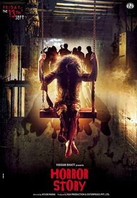 История ужасов / Horror Story (2013)