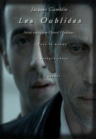 Забытые девушки (мини-сериал) / Les oubliees (2007)
