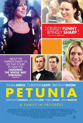Петуния / Petunia (2012)